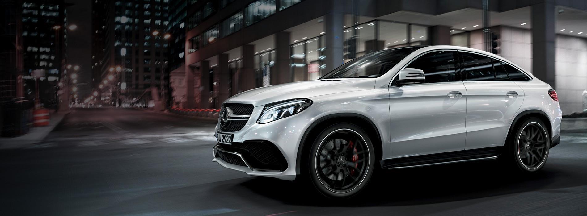 Mercedes-AMG GLE Coupé 2020